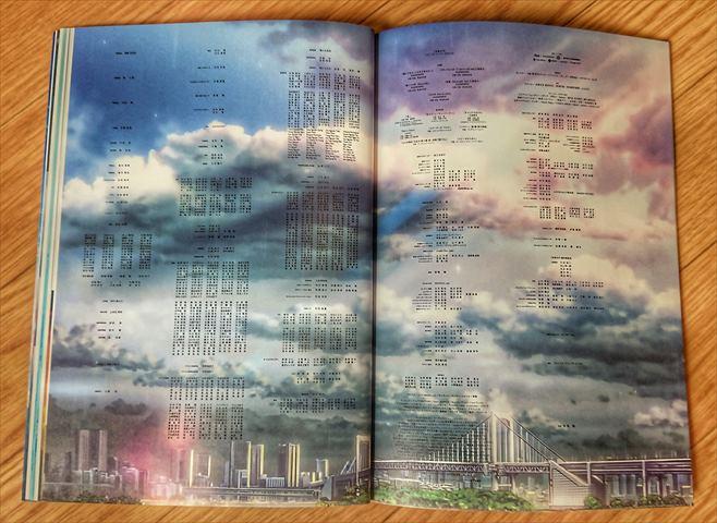『天気の子』公式パンフレット