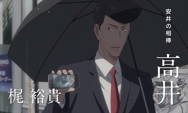 の 綾音 天気 子 佐倉