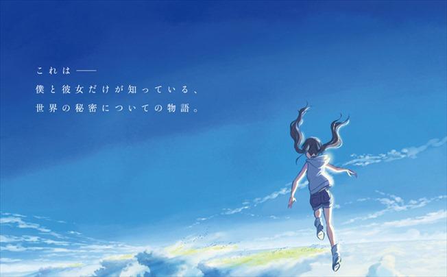 『天気の子』のキャスト(声優)