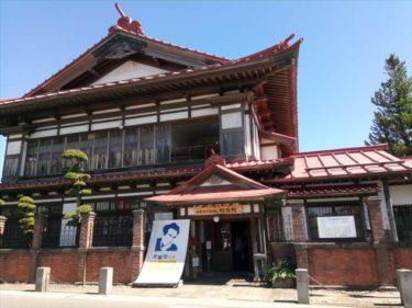 太宰治記念館「斜陽館」と太宰の愛した津軽の魅力を徹底紹介!【アクセス・駐車場情報付き】