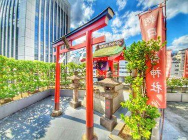 銀座にある朝日稲荷神社が「天気の子」の聖地に!