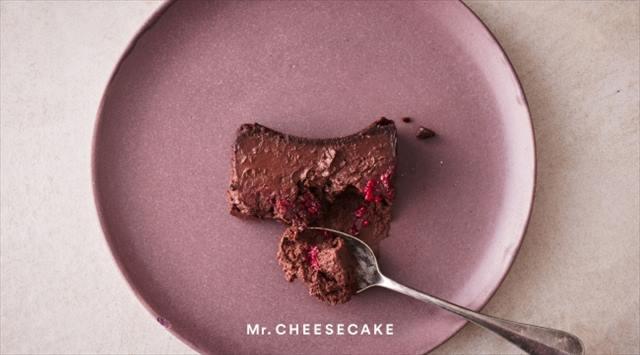 Mr. CHEESECAKE Strawberry Pistachio