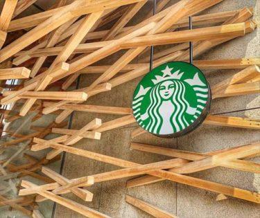 オシャレすぎる福岡のスタバ!太宰府天満宮表参道店の限定商品や店舗の魅力を紹介します!