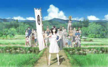 映画『サマーウォーズ』のあらすじ・ネタバレ・考察・声優を解説!日本の田舎を感じさせてくれる夏映画!