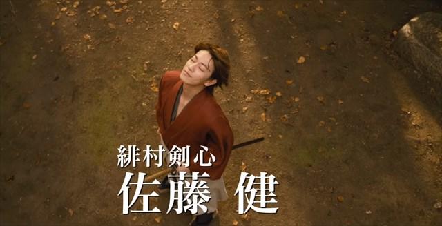 2012『るろうに剣心』