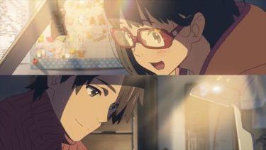 【新海誠監督×クロスロード】企業とのコラボCMから生まれたアニメ作品を考察・解説