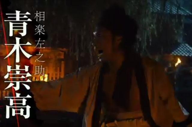 るろうに剣心・京都大火編