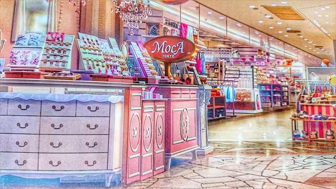 MocA-Tokyo ルミネ新宿店ルミネ2