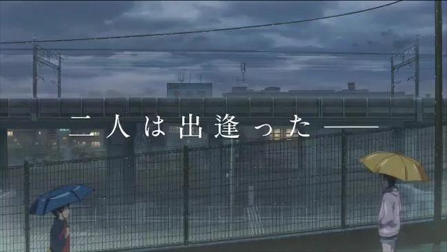 『天気の子』映画舞台_田端駅