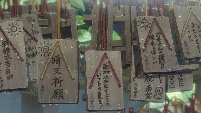 『天気の子』映画舞台_気象神社(高円寺氷川神社)