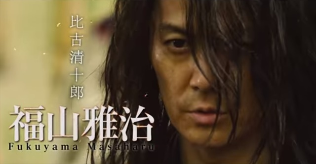 映画『るろうに剣心 伝説の最期編』