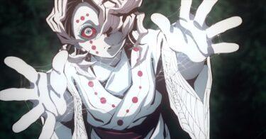 『鬼滅の刃』アニメ第15話「那田蜘蛛山」のネタバレあらすじ!同期3人の初任務